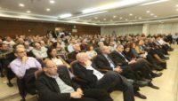 קהל המאזינים בכנס המהלך האסטרטגי ה20