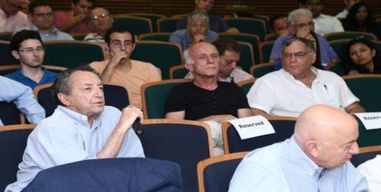 קהל המאזינים בכנס SICC
