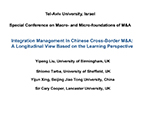 Integration Management In Chinese Cross-Border M&A: A Longitudi