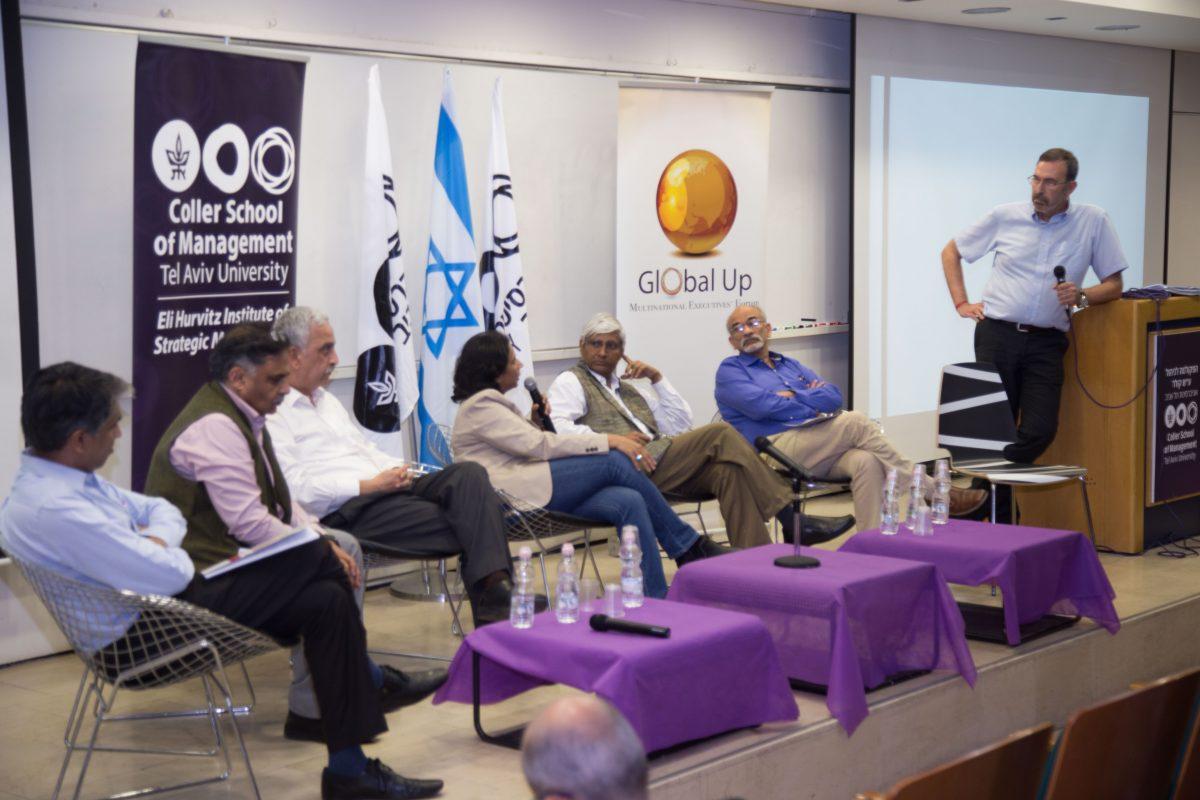הרצאה בכנס global up