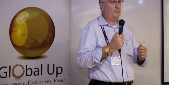 הרצאה בכנס 2018 global up