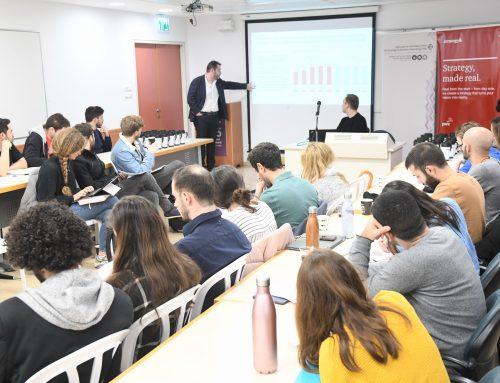 תחרות Case Studies (3)