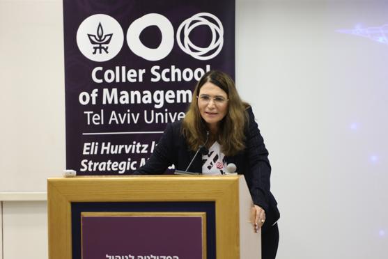 רוית כהן מיתר בכנס המהלך האסטרטגי ה-31 בנושא חדי קרן